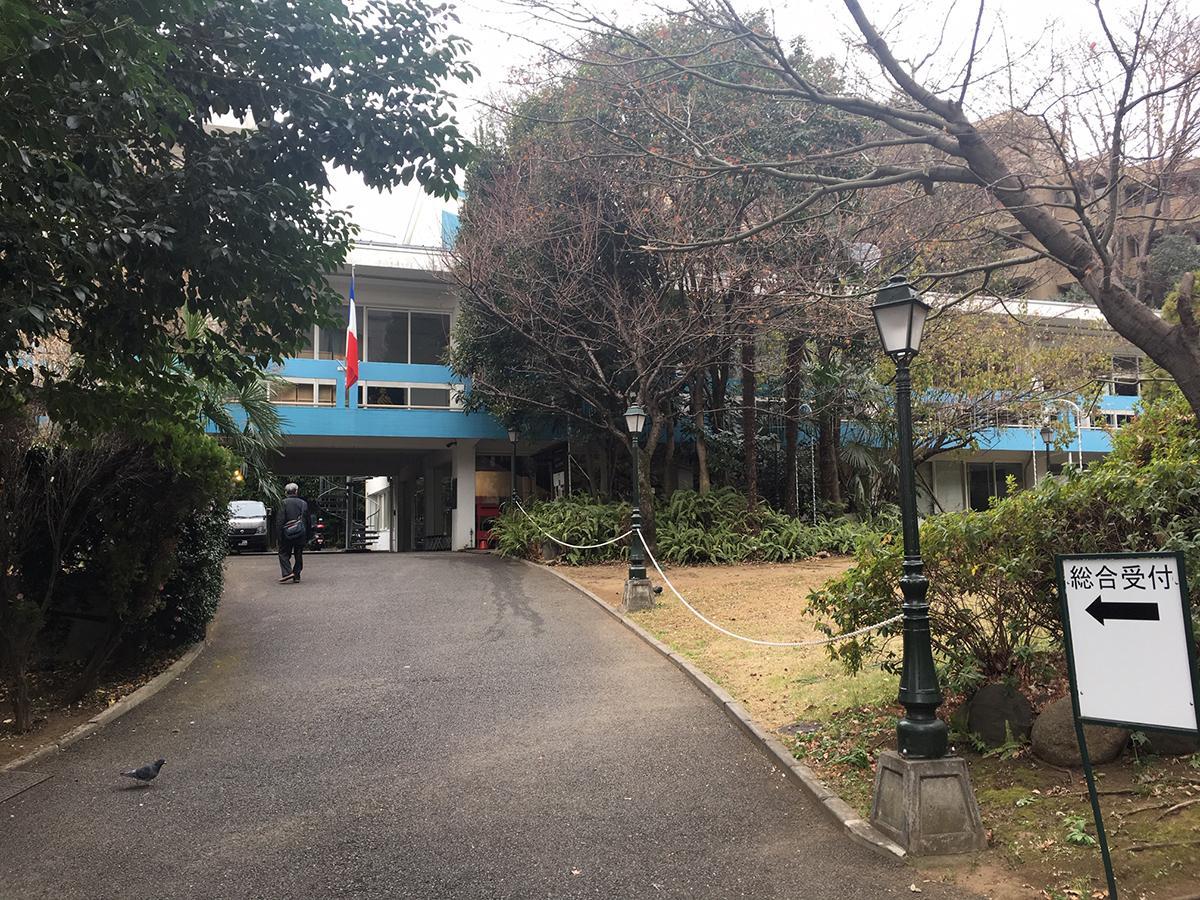 アンスティチュ・フランセ東京(旧・東京日仏学院)外観