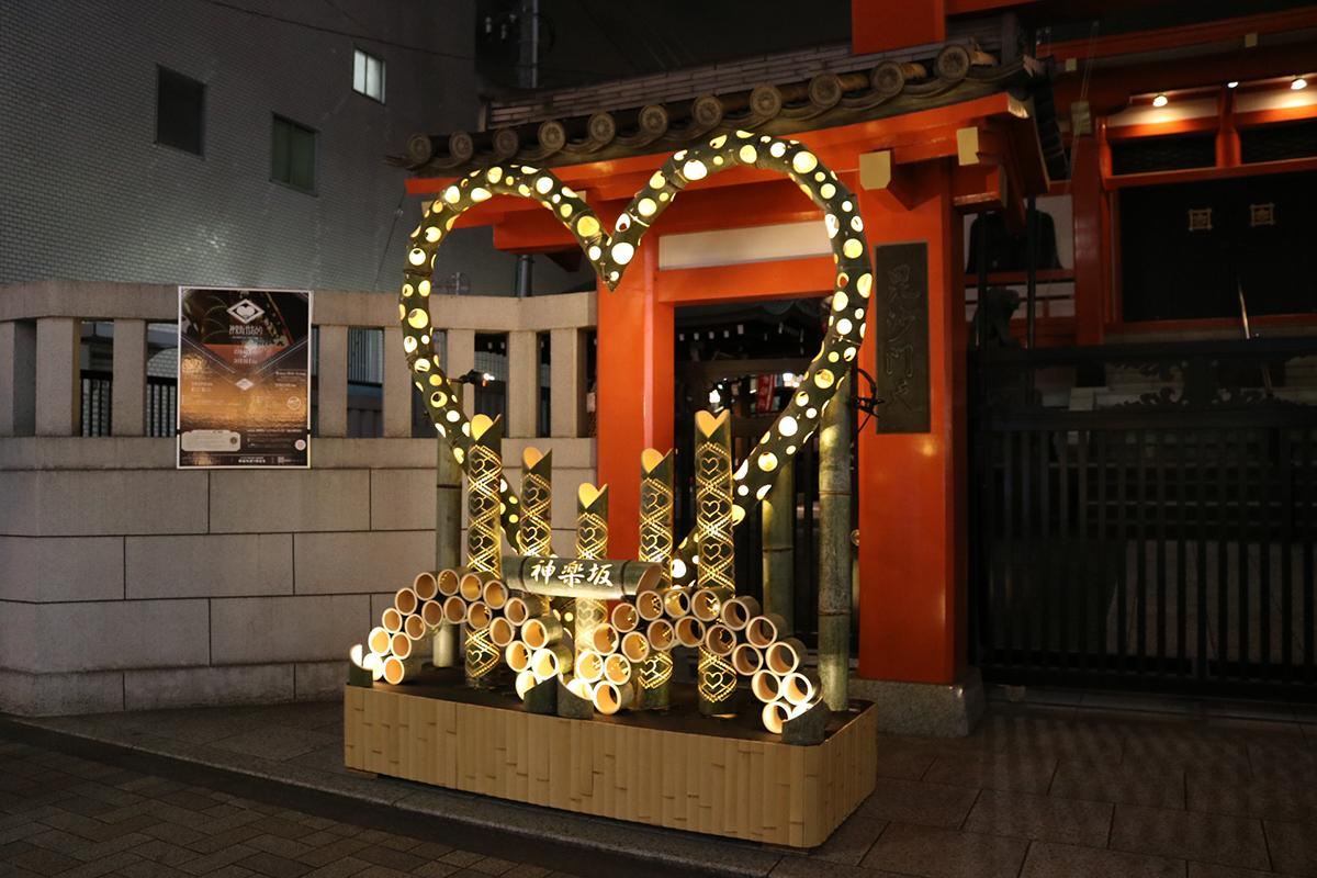 神楽坂にともされる「竹あかり」(今年の実施風景)