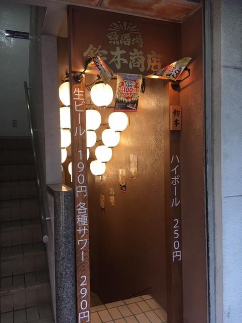 しんみち通りの突き当りに面した入り口