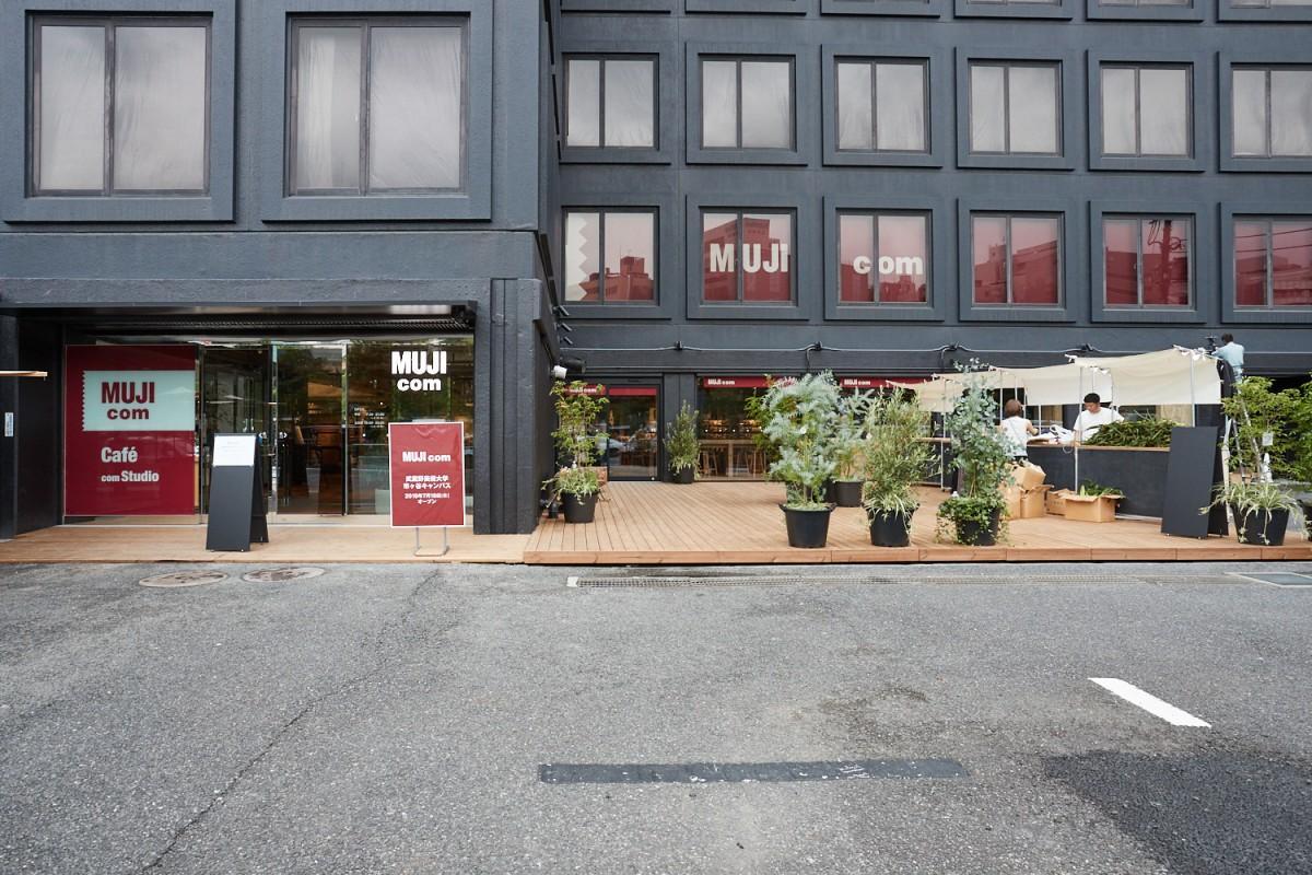 武蔵野美術大学市ケ谷キャンパス1階にオープンデッキを備えた新店舗