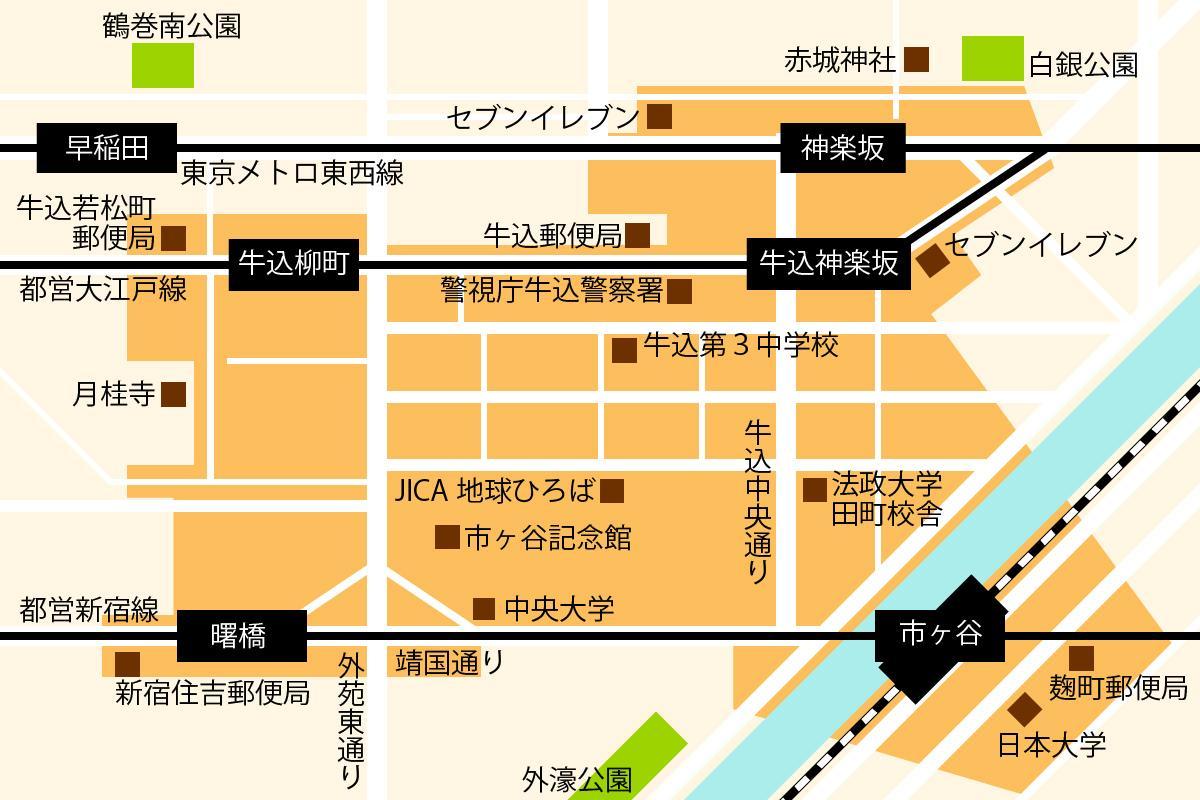 「May ii(メイアイ)」が利用可能な市ケ谷周辺エリア