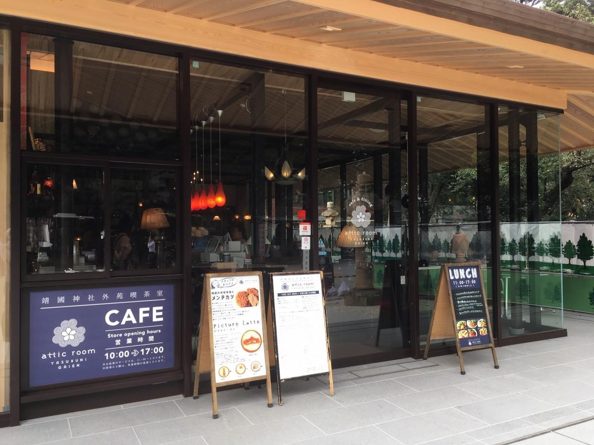 新しく建て替えられた外苑休憩所にオープンしたカフェ