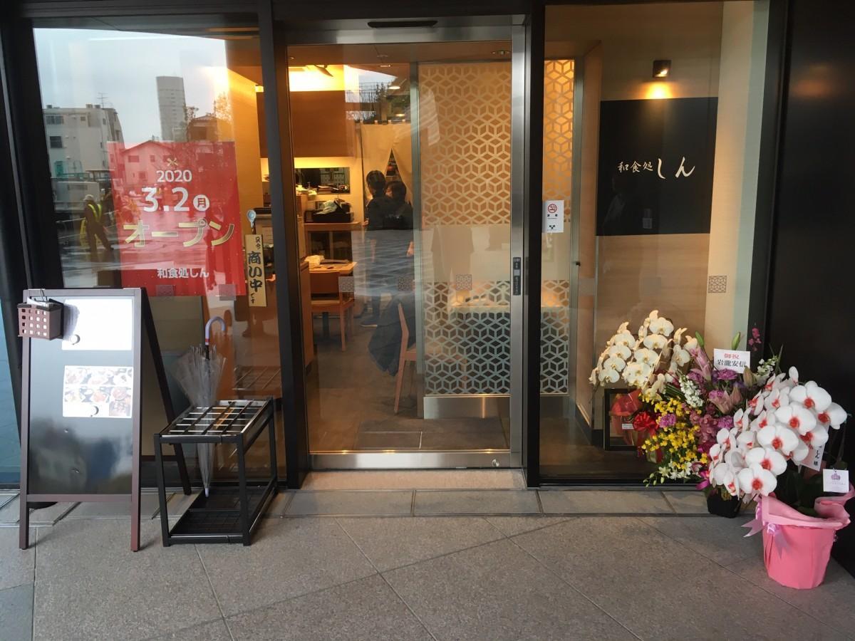 「コモレモール」1階の店舗入り口