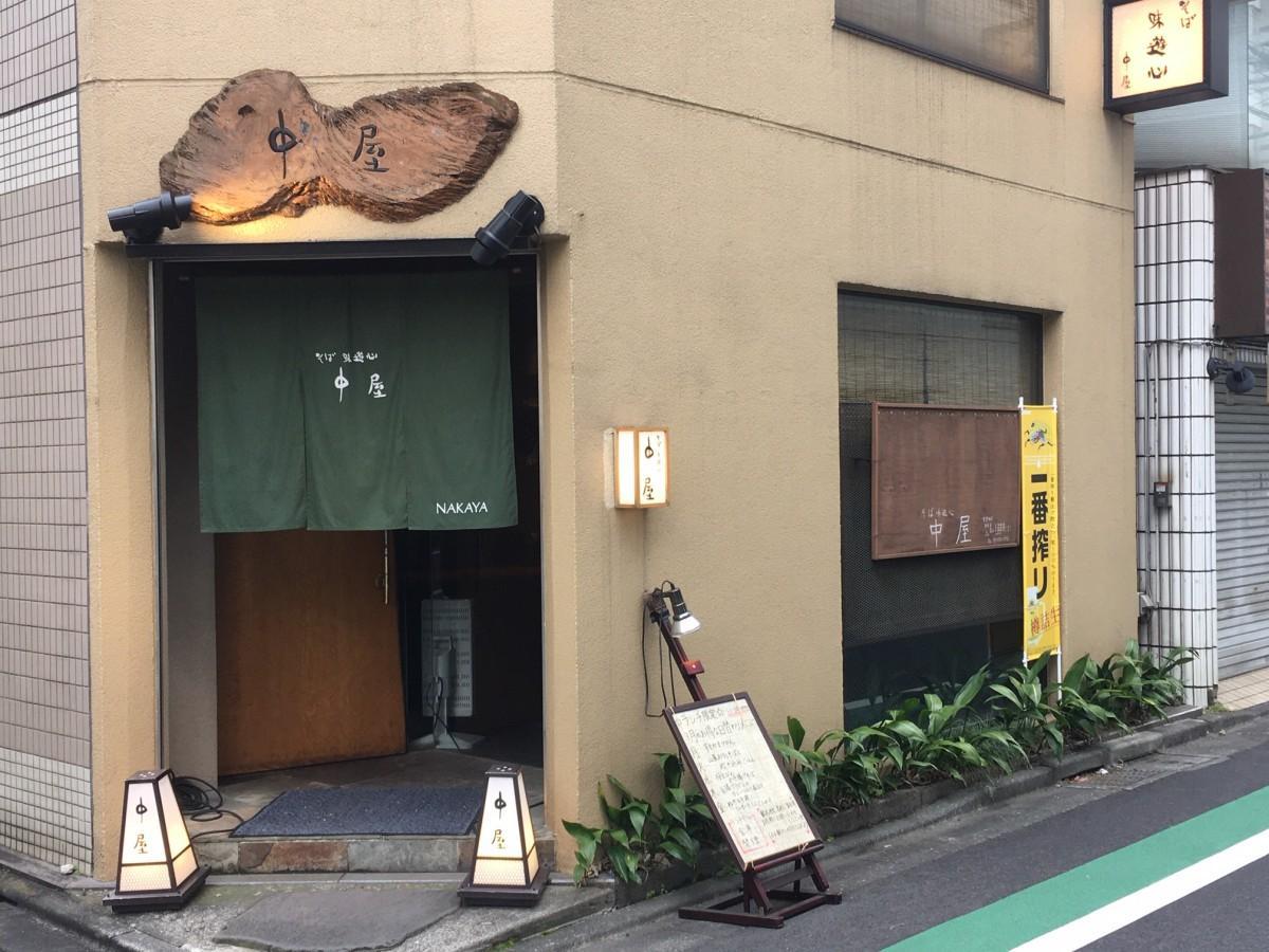 新宿通り奥の住宅街に立つ店舗入り口