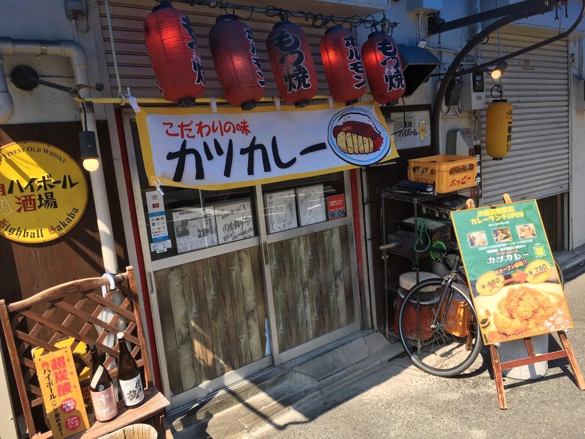 地下鉄飯田橋駅A1出入口そばの店舗外観