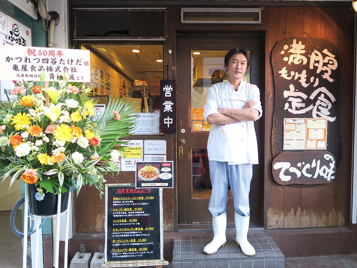 店主の竹田さん