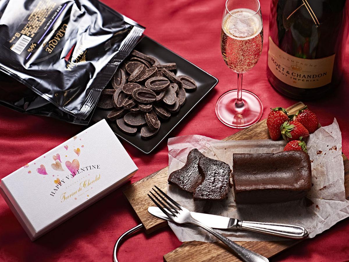 バレンタインパッケージとテリーヌドゥショコラ