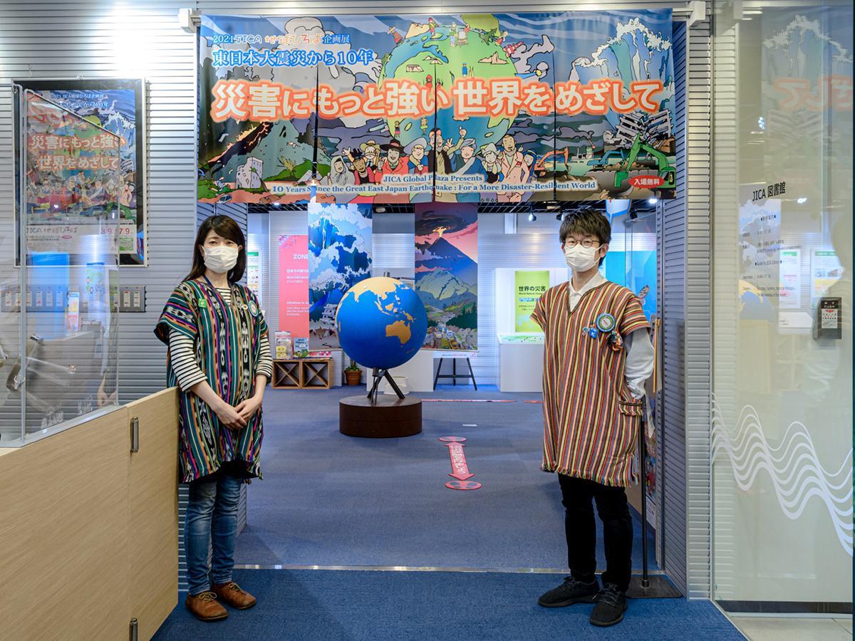 「東日本大震災から10年 災害にもっと強い世界をめざして」展示入り口