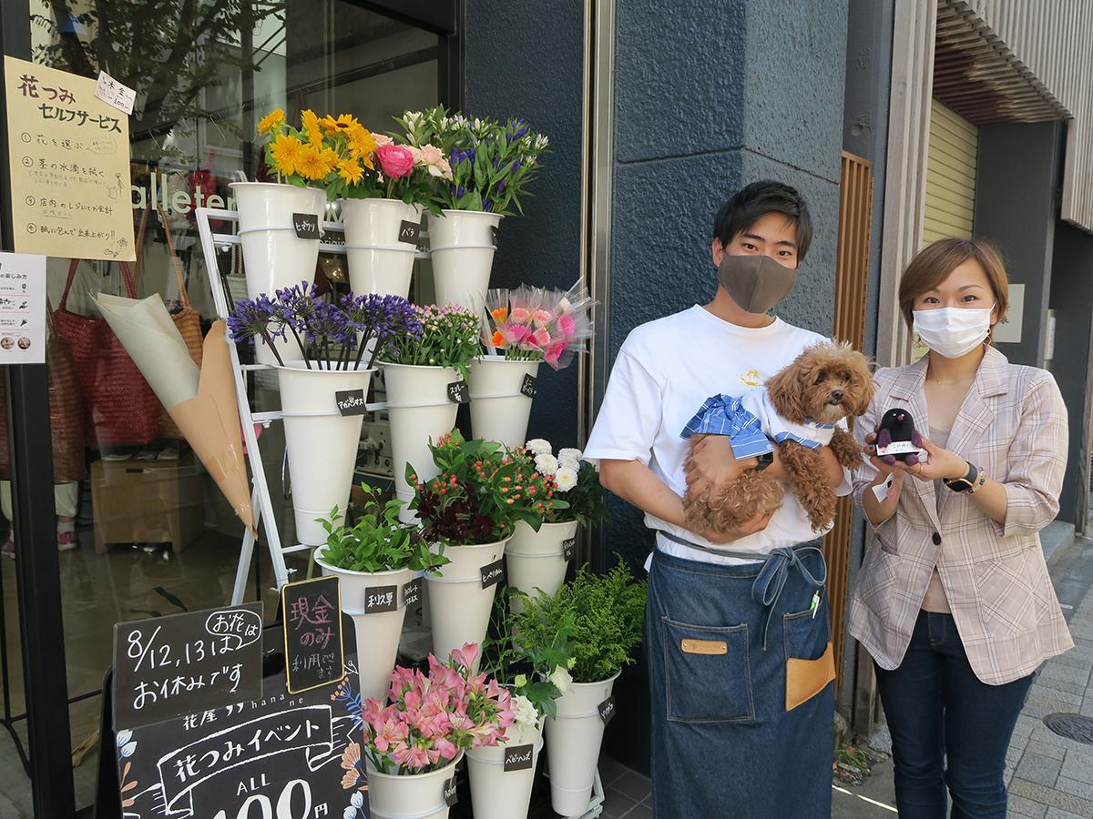 ウォレテリア山藤店長のアスティちゃん、スタッフの土橋竜太さん、hananeの松野ゆかりさん