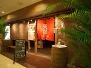 サンシャインにベトナム料理店「コム・フォー」-ランチにカレー食べ放題も