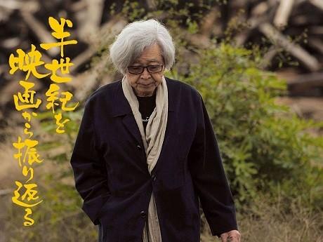 「山田洋次監督50周年記念展 半世紀を映画から振り返る」イメージ