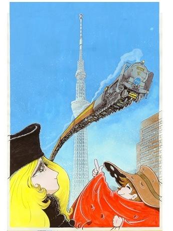 東京スカイツリーと松本零士さんの代表作「銀河鉄道999」がコラボした「美しい星~大空へ~」(189万円)©松本零士