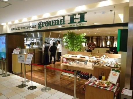 「ground H(グラウンドアッシュ)」の店頭