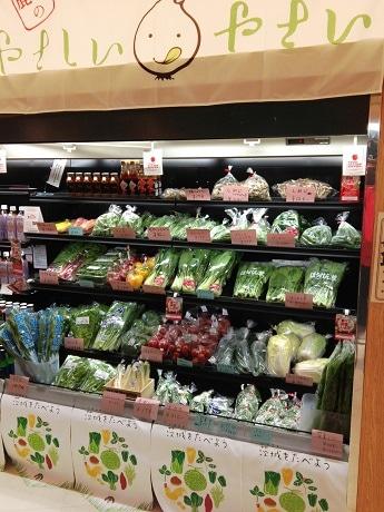 野菜売り場の様子