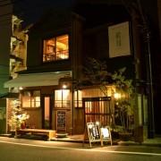 要町の古民家カフェ「なんてんcafe」3周年-建築事務所が運営、夏祭り企画も