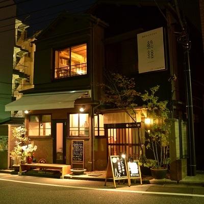 なんてんcafe : 昭和の香りただよう都内の古民家カフェ【デート ...
