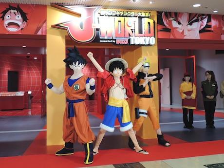 7月11日オープンした「J-WORLD TOKYO」