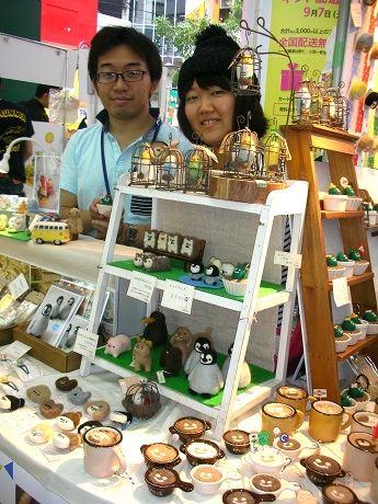 羊毛小物や紙雑貨を販売している「CISEAUX」の宮崎菜穂美さん