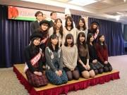 東武百貨店でイチゴ「紅ほっぺ」スイーツフェア-女子大生と共同開発