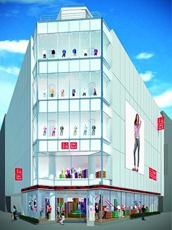 6階建ての「ユニクロ」が入る商業施設「池袋グローブ」