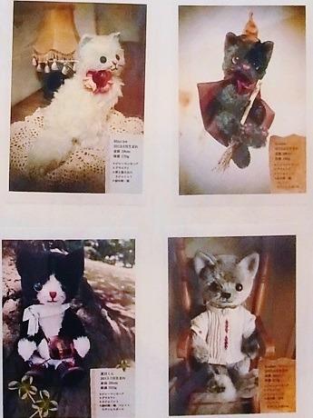 大塚の猫カフェで開催中の「猫のぬいぐるみ」写真展