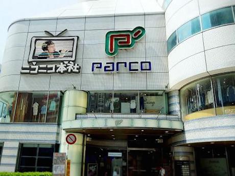 ニコニコ本社が入ったP'PARCOのイメージ