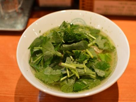 「ソルトグリーン麺ゆずみつば(850円)」