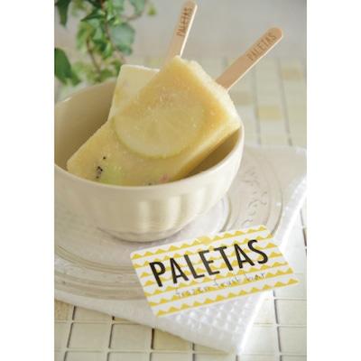 フルーツを盛り込んだアイスキャンディーの専門店、鎌倉「PALETAS(パレタス)」も登場