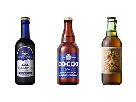 左から「銀河高原ビール 小麦のビール」「コエド プレミアム瑠璃」「小樽エール」(以上600円)