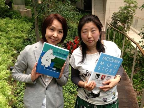 登壇者の横川浩子さん(左)と萩原まみさん