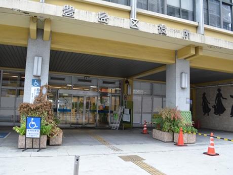 会場となる豊島区旧本庁舎