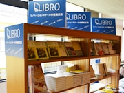 豊島区旧本庁舎内に設置されたリブロの本棚