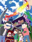 池袋にアニメイトカフェ3号店 「おそ松さん」、第1弾コラボに