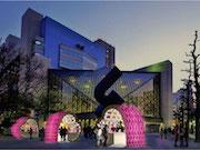 「バレンタイン・ファンタジー池袋」今年も開催へ 仏の人気イベント初上陸も