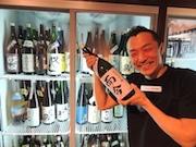 池袋に日本酒100種飲み放題店「酒母」 3,000円で時間無制限