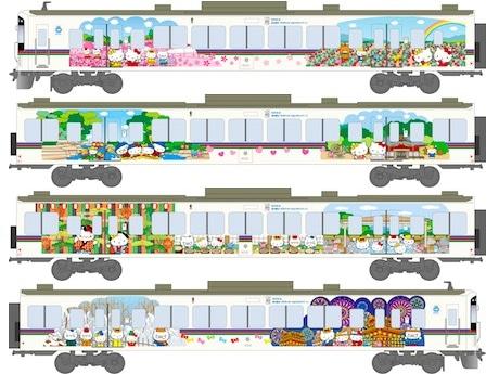 「秩父 ハローキティ トレイン」は4車両 ©1976, 2015 SANRIO CO., LTD. APPROVAL No. G562990