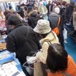 サンシャインでチョコのアウトレット販売 豊島区内の芥川製が開く