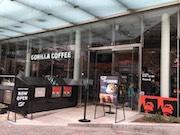 池袋にブルックリン発の「ゴリラコーヒー」日本2号店