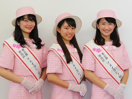 左から杉田こころさん、田中里佳さん、西尾優希さん