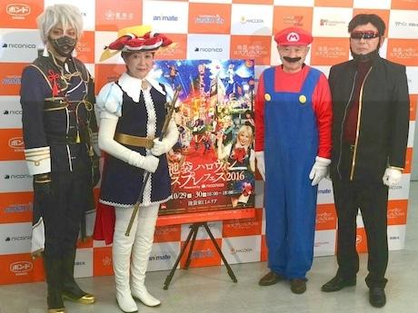 「リボンの騎士」の衣装を身にまとった小池百合子東京都知事と、スーパーマリオに扮(ふん)した豊島区・高野之夫区長らがオープニングセレモニーに登壇