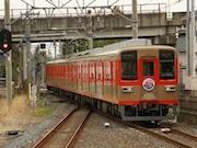 池袋駅から越生駅まで臨時列車「越生観梅号」 14年ぶりに1日限定復活