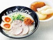 西武池袋で九州物産展 長崎ちゃんぽん、長浜ラーメン、肉料理イートインコーナーも