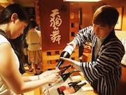 池袋で日本酒はしご酒イベント 地元飲食店10店、全国27蔵元が参加