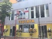 池袋にポップカルチャー特化の「TSUTAYA」 1階全てがイベント会場に