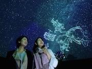 池袋のプラネタリウムで写真撮影イベント 輝く冬の星空をドームに投影