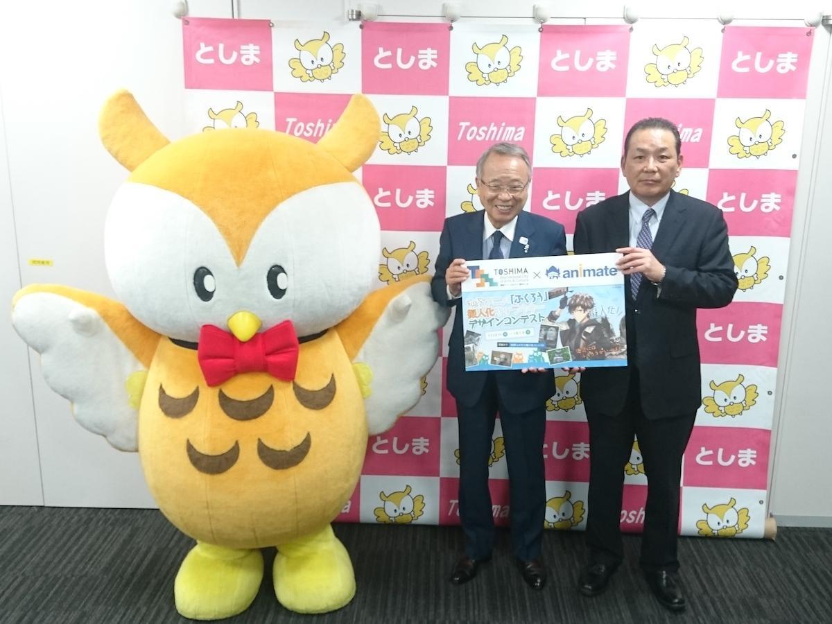 製作記者会見に登壇した高野之夫豊島区区長(左)とアニメイトホールディングス阪下實社長(右)