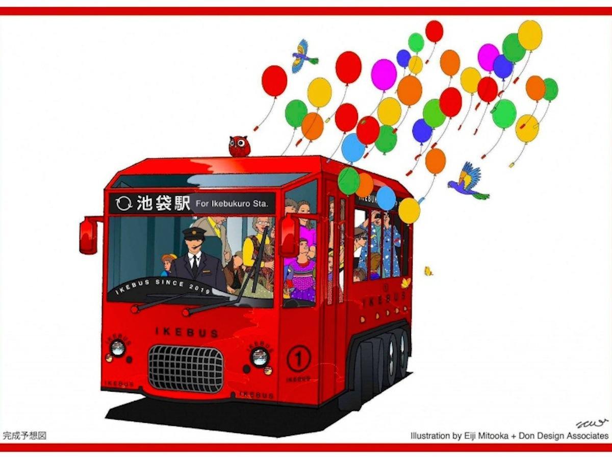 電気バスのデザイン