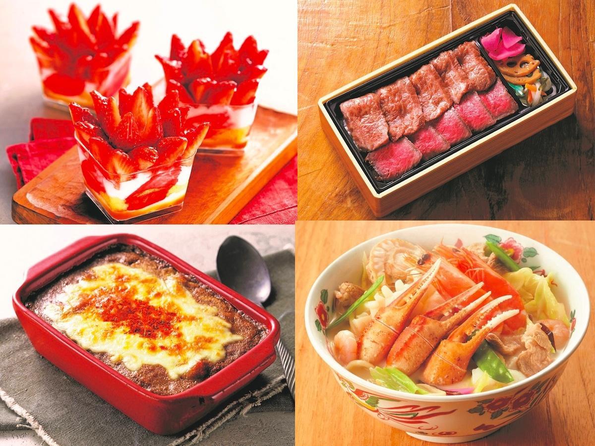 「あまおうのカップショート」(左上)、「佐賀牛希少部位と赤身のステーキ弁当」(右上)、「スーパー焼きカレー」(左下)、「八宝海鮮ちゃんぽん」(右下)