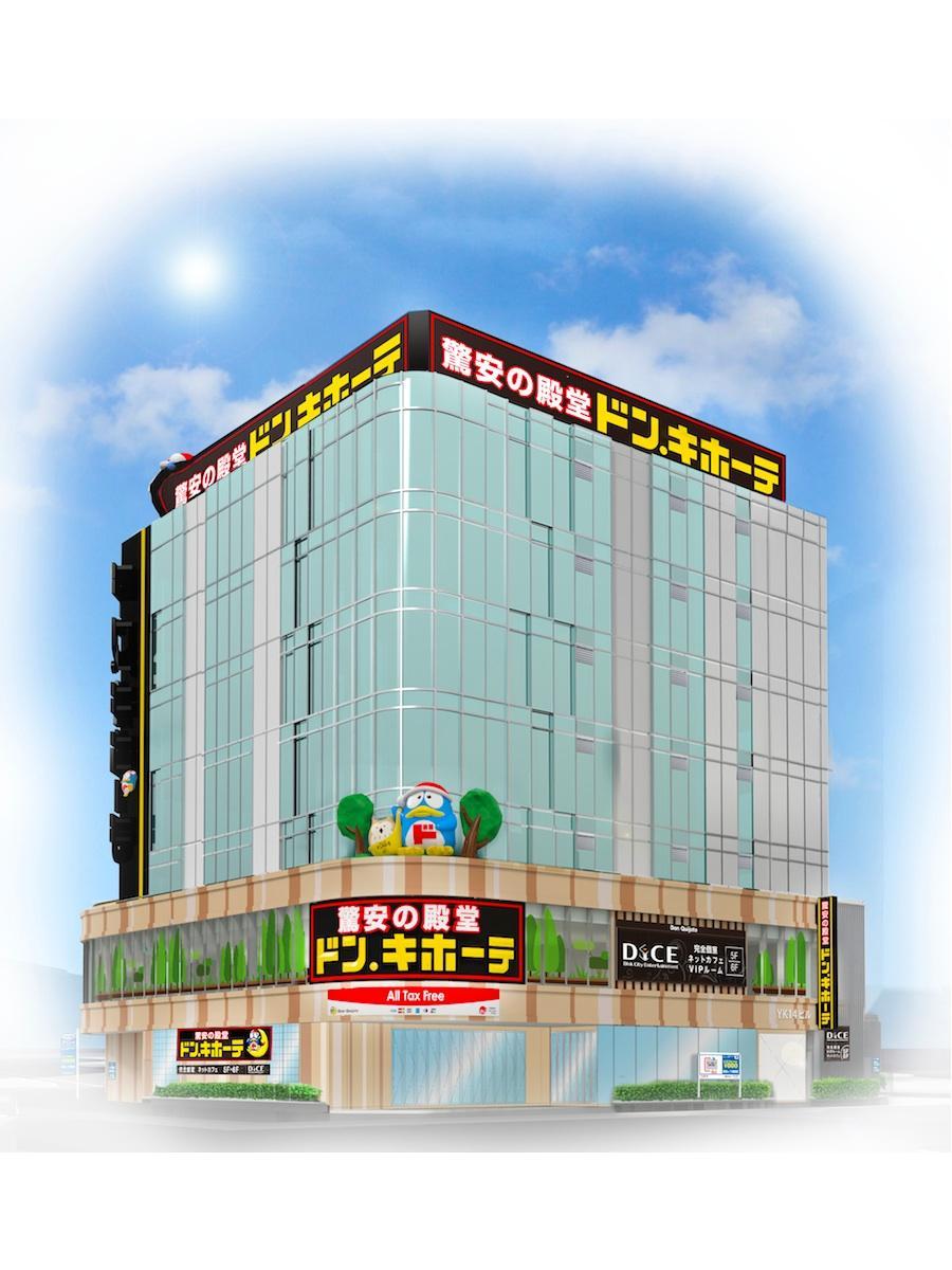 ドン・キホーテ池袋駅北口店(外観イメージ)