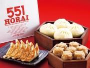 東武池袋に「551蓬莱」豚まん 肉フェス人気店など集まる「肉グルメ祭」で